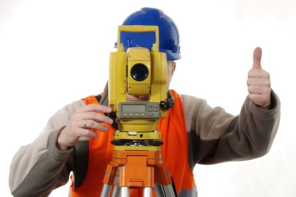 Поздравляем всех кадастровых инженеров с профессиональным праздником!